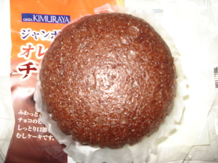 kimuraya-jumbo-mushi-cake-orange-choco3.jpg
